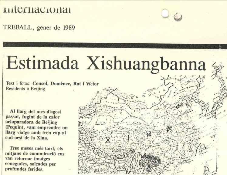 estimada xishuangbanna 1