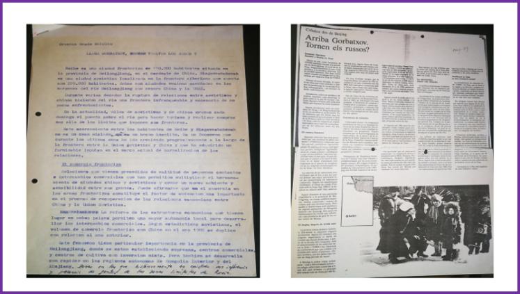 article Imagen1