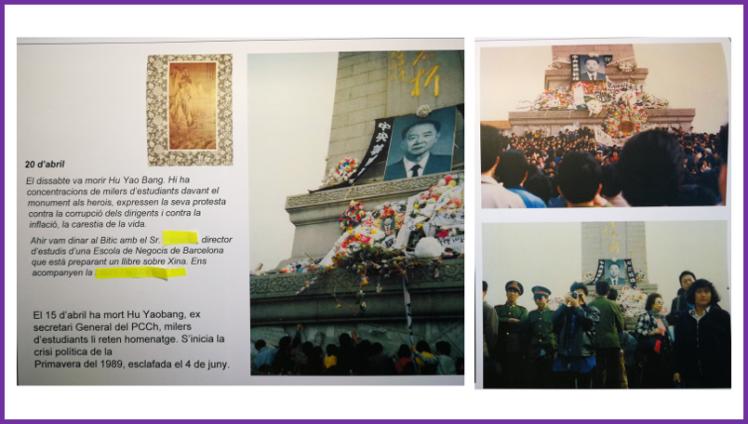 Hu yao bang Imagen1