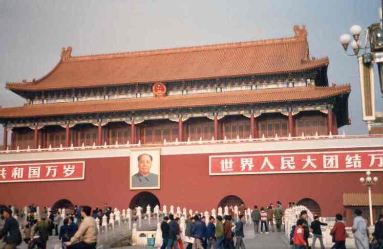 any del tigre, 1986, beijong, tiananmen ciutat prohibifda